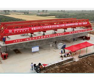 铁路桥梁智能静载试验控制装置