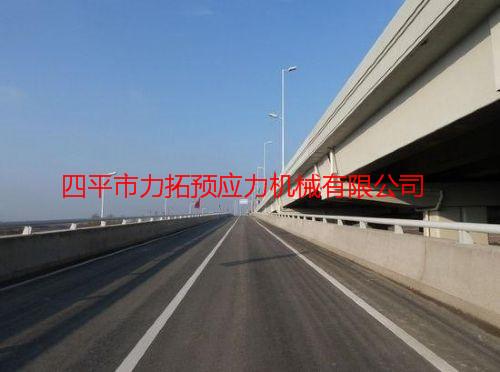 黑龙江工程局以公司、哈一黑高速公路制梁厂