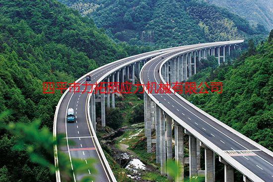 中铁四局五处秦沈客运专线闫山跨公路桥.jpg